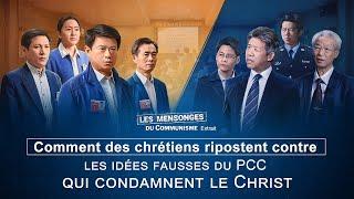 Film chrétien « Les mensonges du communisme »Le véritable objectif du PCC dans son déni et sa condamnation du Christ (Partie 4/6)