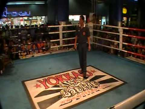 26th June 2013 MBK FIGHT NIGHT Bout 4
