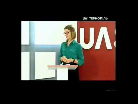 UA: Тернопіль: Звіти наживо - Віктор Овчарук