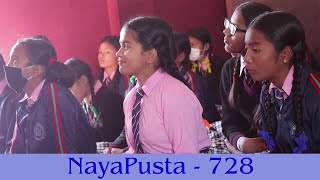 Namaste COVID-19, No decrease in Child marriage | NayaPusta - 728