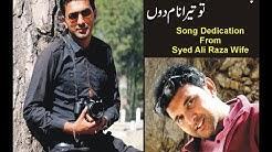 pooche jo koi toh tera naam doon full song by atif aslam song dedication from Ali Raza Wife