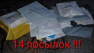 Розпакування посилок 14