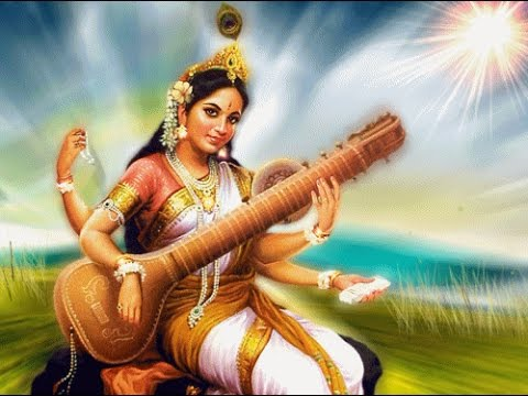 Saraswati Dwaadasha Stotram with lyrics