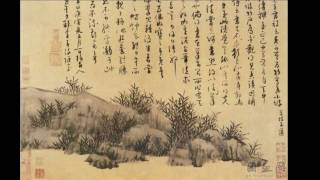 Free Download Chinese Painting Bamboo & Landscape / Calligraphy by Wu Zhen, a Yuan Dynasty Master