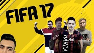 Презентация FIFA 17!
