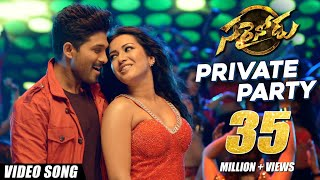 Private Party  Full Video Song || Sarrainodu  || Allu Arjun , Rakul Preet, Catherine Tresa