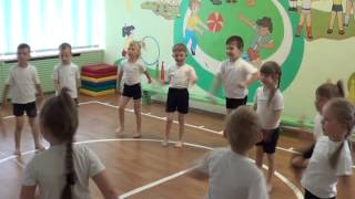 Ритмика в Детском саду №24 Златоуст