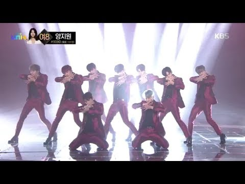 더 유닛 The Unit - TEAM BLUE의 치명적인 속삭임 'Dancing With The Devil'.20180210