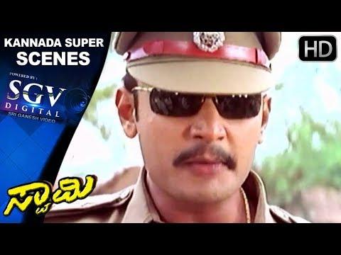 Swami Kannada Movie | Challenging Star Darshan's Super Dialogues | Kannada Super Scenes 180 |Avinash