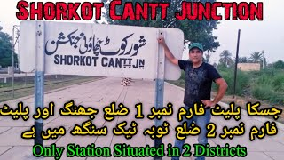 Only Railway Station in Pakistan situated in 2 Districts   Shorkot Cantt Junction