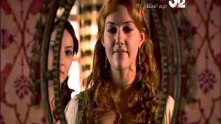 حريم السلطان الحلقة 11 الجزء الثالث