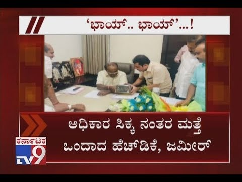 Zameer Ahmed Khan Meets CM Kumaraswamy After Coming Back From Pilgrimage