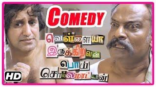Vellaiya Irukiravan Poi Solla Maatan Tamil Movie | Full Comedy | Scenes | Praveen Kumar | Part 2