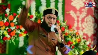 New Manqabat Maula Ali 2018 - Hafiz Tahir Qadri || Full HD Latest Mehfil