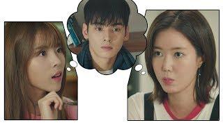 임수향(Lim soo hyang) 너어~ 차은우(Cha eun woo) 좋아질까 봐 걱정돼? (도희 칭찬해) 내 아이디는 강남미인(Gangnam Beauty) 9회