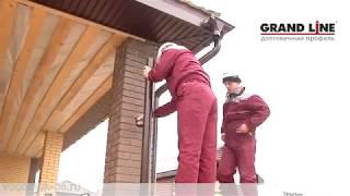 видео Купить пластиковую водосточную систему для крыши в Нижнем Новгороде