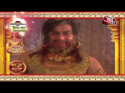 Ramayan Preview: King