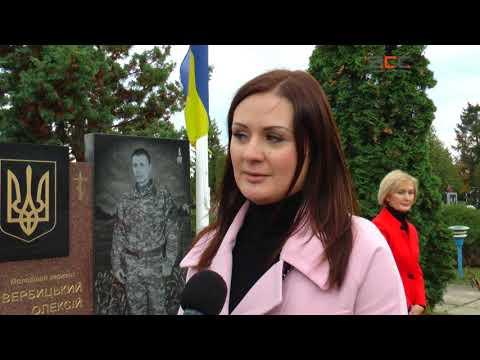 Інформаційне Агентство АСС: Я здійснила мрію тата, -  рідні загиблих атовців прийшли на Алею Слави