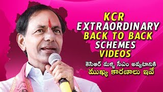 KCR Extraordinary Back To Back Schemes s | TRS Party | Political Qube