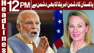 America's Message For Enemies of Pakistan - Headlines 12 PM - 21 June 2018 - Express News
