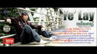ye lay 2009 new songs (nat tha mee )