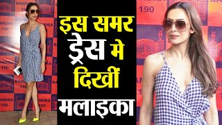 Malaika Arora looks hot in short blue dress at Lifestyle and Fashion pop up exhibit | Boldsky