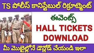 TS Police Constable Admit Cards Download | How to download TS Police Constable Events Hall Tickets