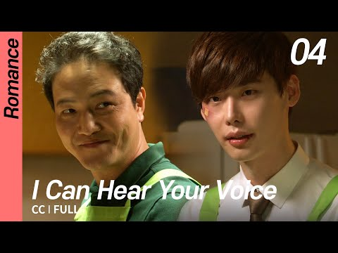 [EN] 너의목소리가들려, I Can Hear Your Voice, EP04 (Full)