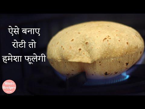how-to-make-roti-roti-recipe-in-hindi-chapati-recipe-ep-105