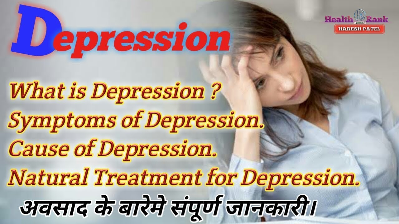 symptoms causes and treatment for depression Situational depression is a short-term, stress-related type of depression it can develop after you experience a traumatic event or series of events situational depression is a type of adjustment.