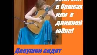 Учитесь играть на гитаре правильно   Урок 2