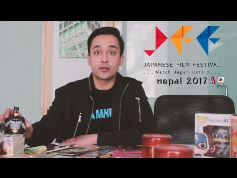 Japanese Film Festival Nepal 2017