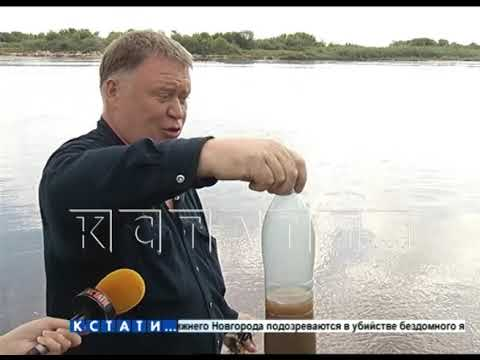 Ещё одно загрязнение в Нижнем Новгороде