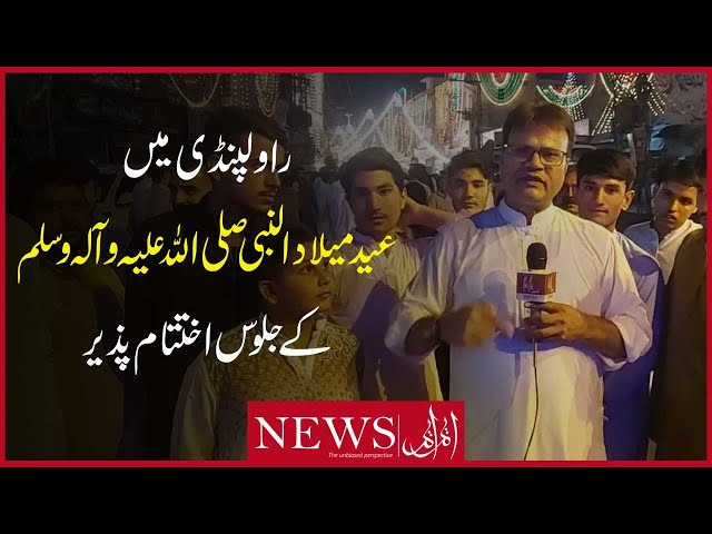 Eid Milad-un-Nabi Millad Processions End Peacefully In Rawalpindi