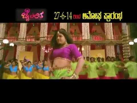 Jai lalitha Kannada movie | Official Firstlook HD | Actor Sharan, and Actress Disha pandy