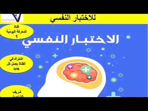 تحميل رواية بائع الهوى pdf مجانا
