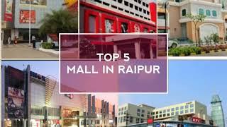Famous mall in raipur//chhattisgarh