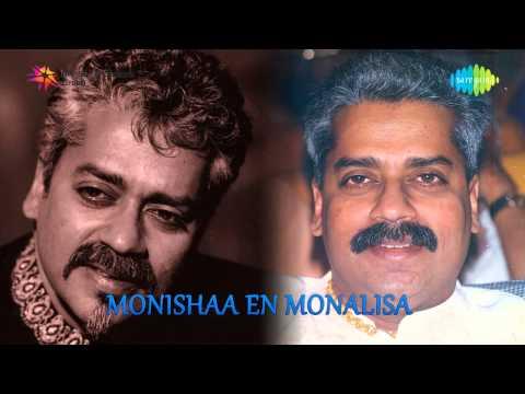 Monisha En Monalisa   Uyire Vaa  Song