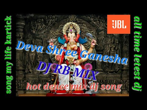 Deva Shree Ganesha || Dj Appu full Dance Mix 2018