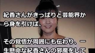 チャンネル登録是非お願いします! 【衝撃】緒形拳の生き様がヤバすぎ!...