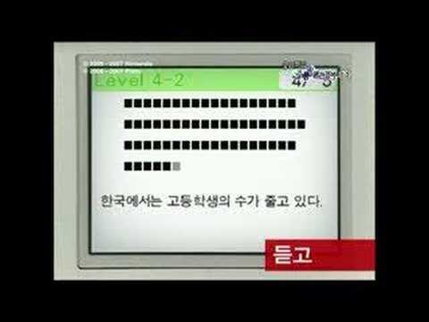 Nintendo DS Korea CM