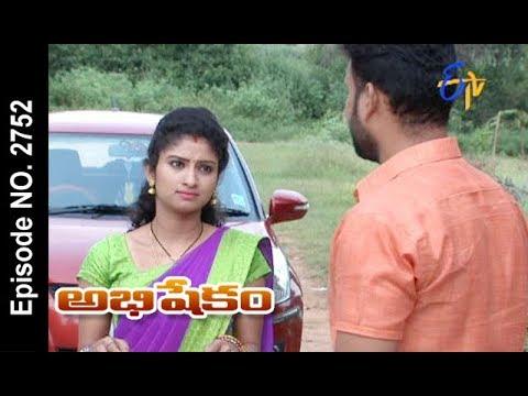 Abhishekam | 11th November 2017 | Full Episode No 2752 | ETV Telugu