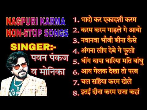 karma-song-mp3,-singer-pawan-roy,-nagpuri-karma-song,theth-karam-song,-करम-गाना,-नागपुरी-नया-करम-गान