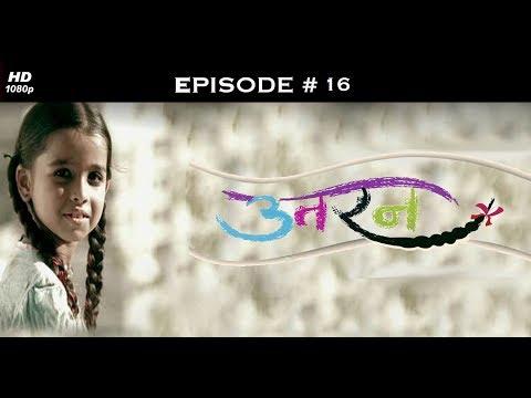 Uttaran - उतरन - Full Episode 16