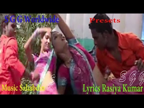 भोरवा भइले कोरवा छोड़ा Bhojpuri Romantic, Korva Chhod Da Saiya Na, Lachari geet,