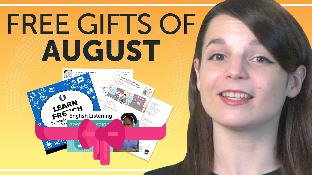 FREE Japanese Gifts of August 2019