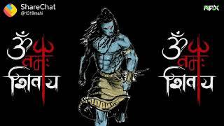 Om Om Namah Shivaya DJ remix