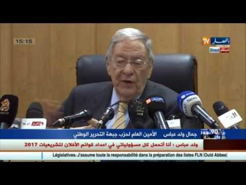 Ould Abbas veut que Bouteflika reste président pour «un cinquième, un sixième mandat, voire à vie»