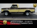 1978 Ford F 250 Ranger XLT Gateway Classic Cars #611 Houston Showroom