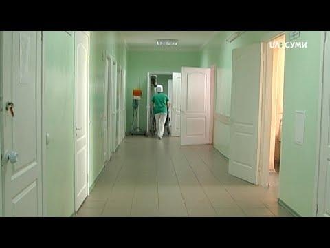 UA:СУМИ: На вівторок на Сумщині виявлено 5 людей з підозрою на коронавірус
